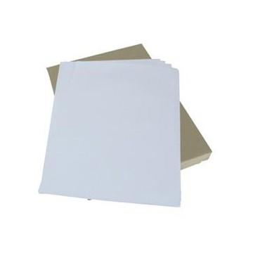 Papir Hamer A4 200g 200/1